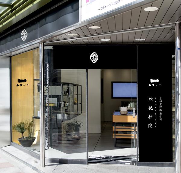 zen_facade.jpg