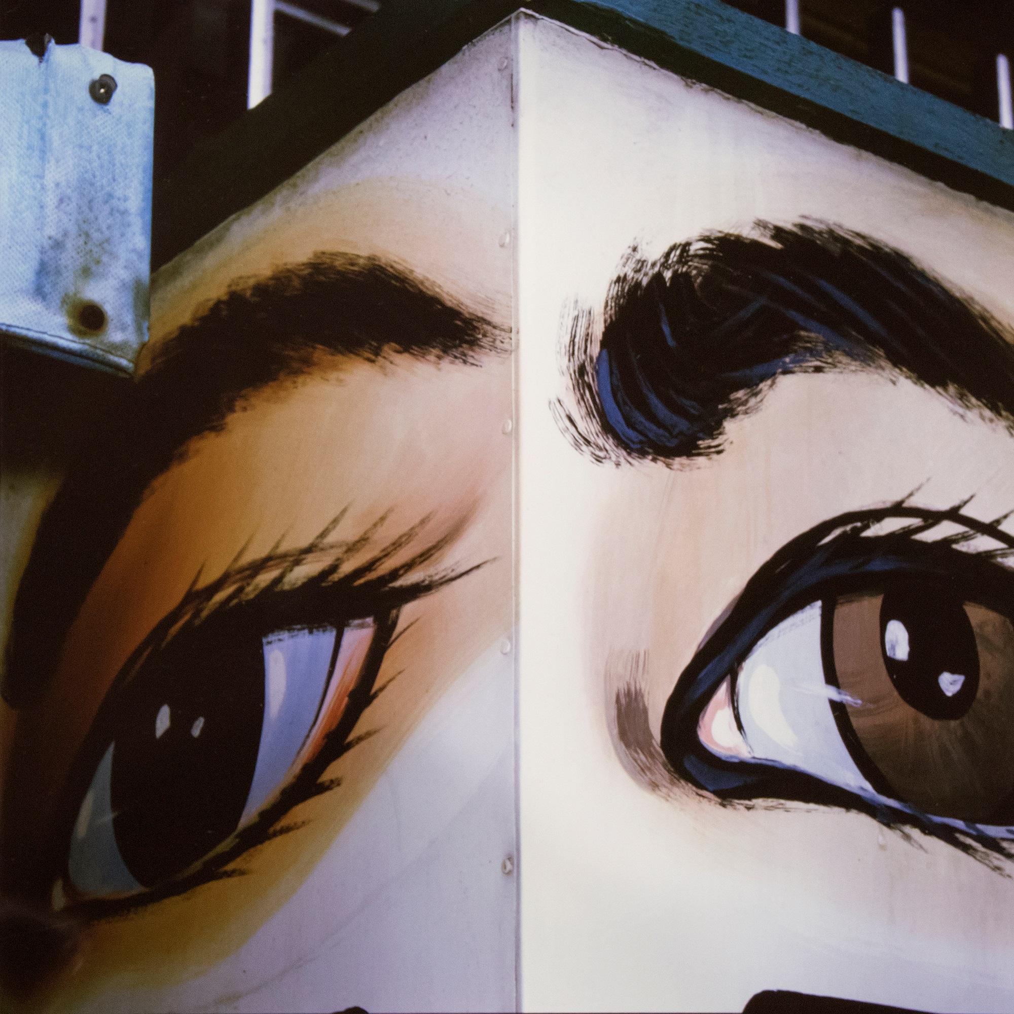 須田一政写真展『日常の断片』